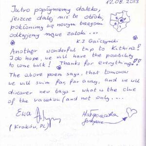 Το Σπιτι στο Κεραμωτό, Σχόλια Πελατών Πολωνία