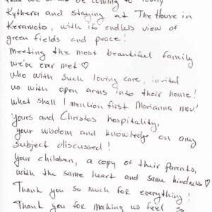 Το Σπιτι στο Κεραμωτό, Σχόλια Πελατών, Αγγλικά